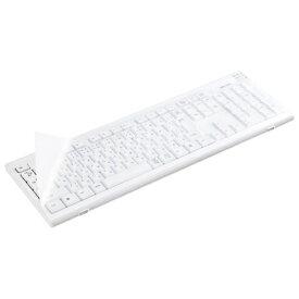 サンワサプライ SANWA SUPPLY キーボードマルチカバー (様々なノートパソコンに対応) FA-SMULTI2[FASMULTI2]