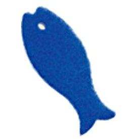 マーナ MARNA おさかなスポンジ K170B ブルー〔たわし・スポンジ〕[K170B]