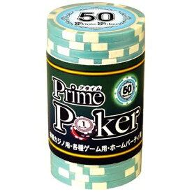 ジーピー GP プライムポーカー チップ 50