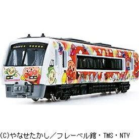アガツマ AGATSUMA ダイヤペット DK-7126 アンパンマン列車 オレンジ