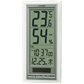 リズム時計 RHYTHM 8RD204-A19 高精度デジタル温湿度計 「ライフナビD204A」 8RD204-A19 シチズン シルバーメタリック [デジタル][8RD204A19]