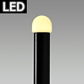 NEC エヌイーシー 【要電気工事】【防雨型】 LEDガーデンライト(ショートポール) XG-LE26102L [XGLE26102L]
