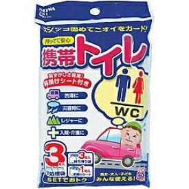 セイワ SEIWA CORPORATION 携帯トイレ (3枚入) Z-61[Z61]
