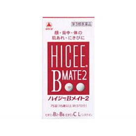 【第3類医薬品】 ハイシーBメイト2(75錠)〔ビタミン剤〕【wtmedi】武田コンシューマーヘルスケア Takeda Consumer Healthcare Company