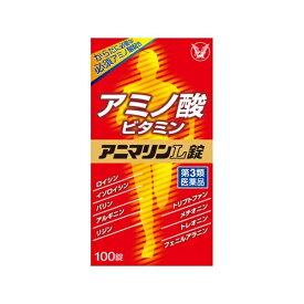 【第3類医薬品】 アニマリンL錠(100錠)〔ビタミン剤〕【wtmedi】大正製薬 Taisho