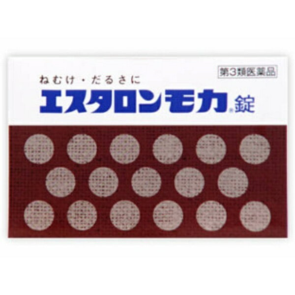 【第3類医薬品】 エスタロンモカ(24錠)〔眠気覚まし〕エスエス製薬