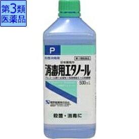 【第3類医薬品】 消毒用エタノールP(500mL)【rb_pcp】健栄製薬 KENEI Pharmaceutical