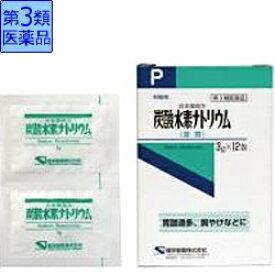 【第3類医薬品】 炭酸水素ナトリウム[分包品](12包)【wtmedi】健栄製薬