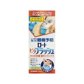 【第3類医薬品】 ロートビタフラッシュ(500mL)【wtmedi】ロート製薬 ROHTO