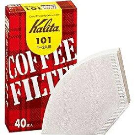 カリタ Kalita 101濾紙 ホワイト箱入り(40枚)[101ロシ]