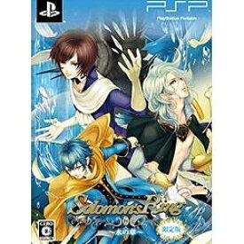 PLANPEACE プランピース Solomon's Ring 水の章 限定版【PSPゲームソフト】