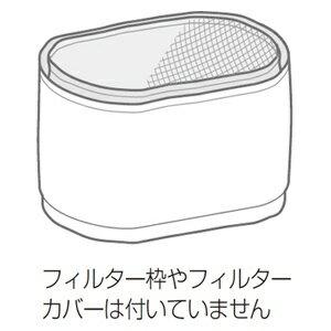 パナソニック 加湿器用交換用フィルター FE-ZGE07[FEZGE07] panasonic