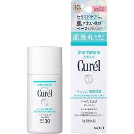 花王 Kao Curel(キュレル)潤浸保湿 UVミルク ◆SPF30/PA+++ 30ml 【日やけ止め(顔用)】