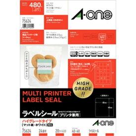 エーワン A-one ラベルシール プリンタ兼用 ホワイト 75624 [A4 /20シート /24面 /マット][aone_high]