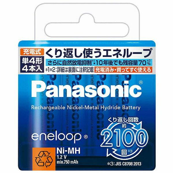 パナソニック BK-4MCC/4 【単4形ニッケル水素充電池】 4本 「eneloop」(スタンダードモデル) BK-4MCC/4