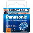 パナソニック Panasonic BK-4MCC/4 【単4形ニッケル水素充電池】 4本 「eneloop」(スタンダードモデル) BK-4MCC/4[BK4MCC4] panasonic
