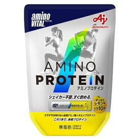 味の素 AJINOMOTO amino VITAL【レモン風味/10本入りパウチ】 16AM2650