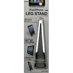 ラスタバナナ タブレット/スマートフォン対応[〜厚み15mm] LEG STAND (ホワイト) RBOT098