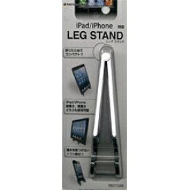 ラスタバナナ RastaBanana タブレット/スマートフォン対応[〜厚み15mm] LEG STAND (ホワイト) RBOT098