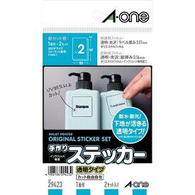 エーワン A-one 手作りステッカー[透明タイプ] (はがきサイズ・2セット) 29423[29423]