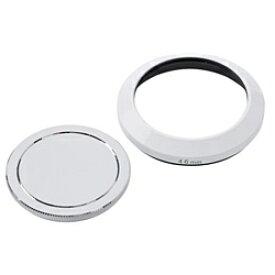 エツミ ETSUMI 【レンズフード】メタルインナーフード+キャップセット(46mm/ホワイト) E-6470[E6470メタルインナーフードプラス]