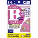DHC ディーエイチシー 【DHC】ビタミンBミックス 60日分(120粒)