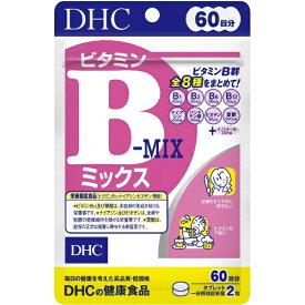 DHC ディーエイチシー DHC(ディーエイチシー) ビタミンBミックス 60日分(120粒)〔栄養補助食品〕【rb_pcp】