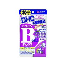 DHC ディーエイチシー DHC(ディーエイチシー) ビタミンBミックス 20日分(40粒)〔栄養補助食品〕【wtcool】