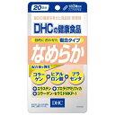 DHC 【DHC】なめらか 20日分(60粒)