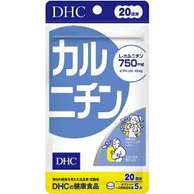 DHC ディーエイチシー DHC(ディーエイチシー) カルニチン 20日分(100粒)〔栄養補助食品〕【wtcool】