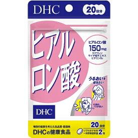DHC ディーエイチシー DHC(ディーエイチシー) ヒアルロン酸 20日分(40粒)〔栄養補助食品〕