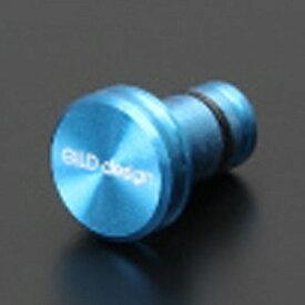 GILD design ギルドデザイン 〔イヤホンジャックアクセサリー〕 New earphone jack cover ブルー GA-200BL[GA200BL]