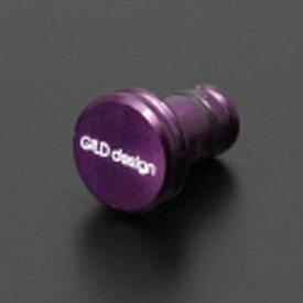 GILD design ギルドデザイン 〔イヤホンジャックアクセサリー〕 New earphone jack cover パープル GA-200PU[GA200PU]