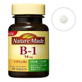 大塚製薬 Otsuka NatureMade(ネイチャーメイド)ビタミンB1(80粒)【wtcool】