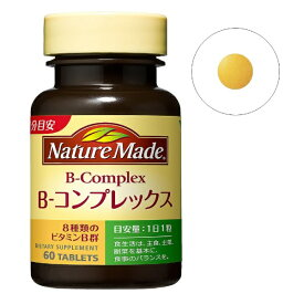 大塚製薬 Otsuka NatureMade(ネイチャーメイド)Bコンプレックス(60粒)【rb_pcp】