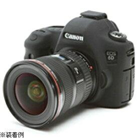 ジャパンホビーツール Japan Hobby Tool イージーカバー Canon EOS 6D用(ブラック)