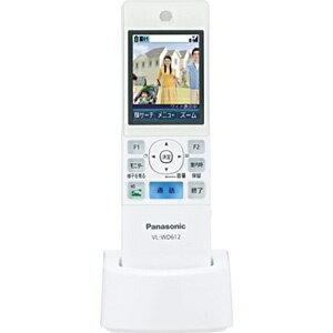 パナソニック Panasonic ワイヤレスモニター増設子機 VL-WD612[VLWD612] panasonic