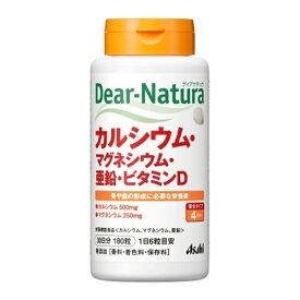 アサヒグループ食品 Asahi Group Foods Dear-Natura(ディアナチュラ) カルシウム・マグネシウム・亜鉛・ビタミンD(180粒)〔栄養補助食品〕【rb_pcp】