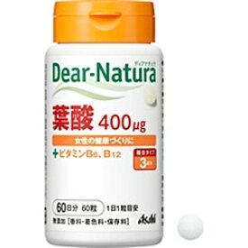 アサヒグループ食品 Asahi Group Foods Dear-Natura(ディアナチュラ) 葉酸(60粒)〔栄養補助食品〕【wtcool】