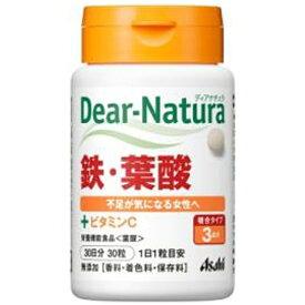 アサヒグループ食品 Asahi Group Foods Dear-Natura(ディアナチュラ) 鉄・葉酸(30粒)〔栄養補助食品〕【wtcool】