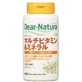 アサヒグループ食品 Asahi Group Foods Dear-Natura(ディアナチュラ) マルチビタミン&ミネラル(200粒)〔栄養補助食品〕【wtcool】