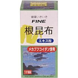 ファイン FINE JAPAN 【wtcool】ファイン根昆布 エキス粒 うす塩味 500粒【代引きの場合】大型商品と同一注文不可・最短日配送