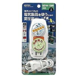 ヤザワ YAZAWA 変圧器 (ダウントランス・熱器具専用)(1000W) HTDC130V1000W