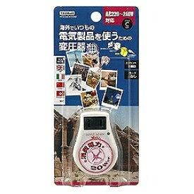 ヤザワ YAZAWA 変圧器 (ダウントランス)(20W) HTD240V20W