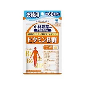 小林製薬 Kobayashi ビタミンB群徳用(120粒)【wtcool】