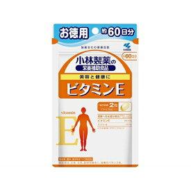 小林製薬 Kobayashi ビタミンE徳用(120粒)【wtcool】