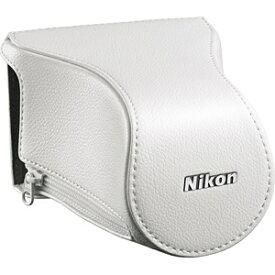 ニコン Nikon フロントケース(ホワイト) CB-N2200FA [CBN2200FAWH]