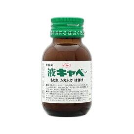 【第2類医薬品】 液キャベコーワ(50mL)〔胃腸薬〕【wtmedi】KOWA 興和