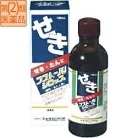 【第(2)類医薬品】 フストールシロップ(100mL)〔せき止め・去痰(きょたん) 〕オール薬品