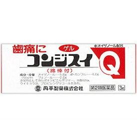 【第2類医薬品】 コンジスイQ(3g)【wtmedi】丹平製薬 Tampei
